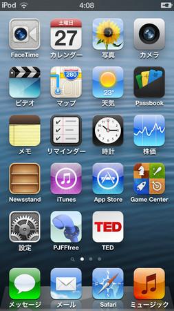 2013-04-23 12.59.22.jpg