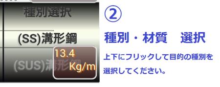 manual3.png